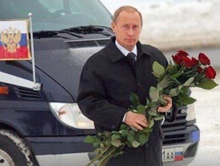 от Путина жен